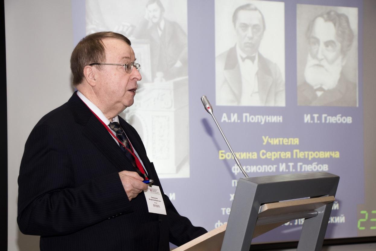 V Съезд терапевтов Приволжского федерального округа