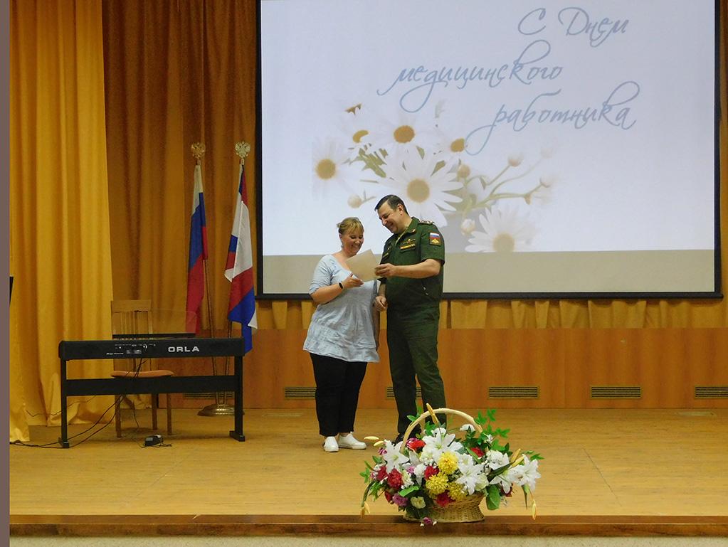 Празднование Дня медицинского работника в филиале