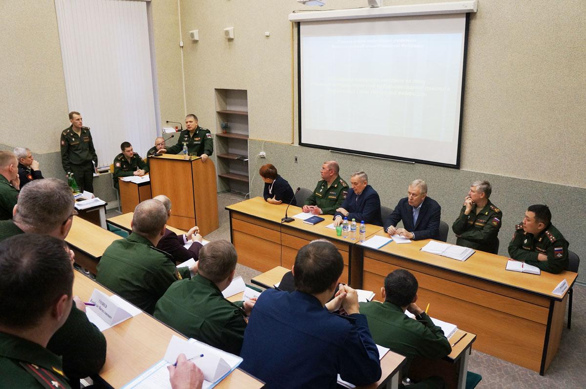 Развитие системы оказания первичной медико-санитарной помощи в Вооруженных Силах Российской Федерации