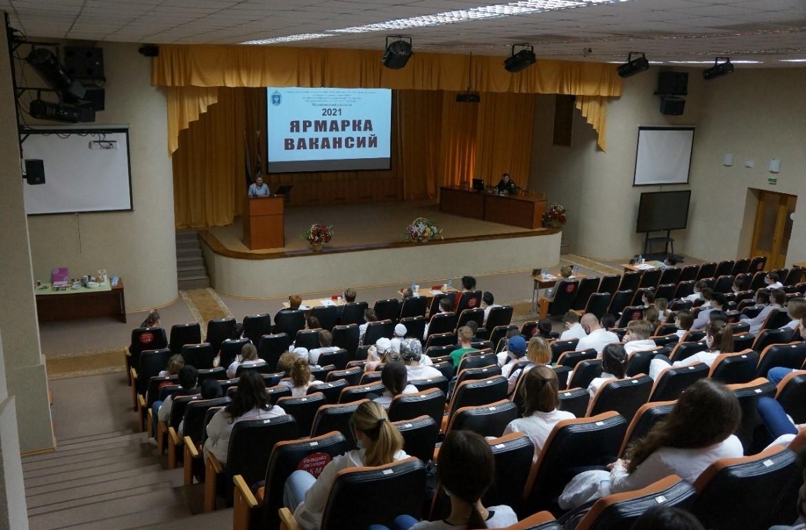 ярмарка вакансий для студентов медицинского колледжа