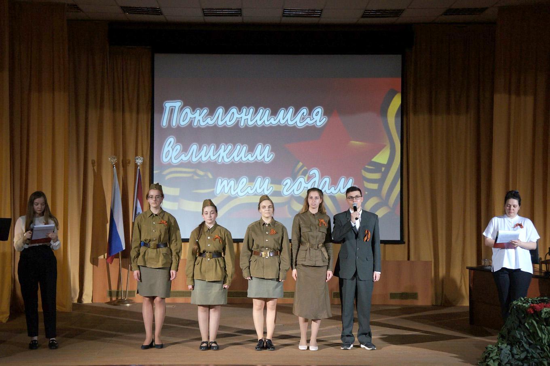 Музыкально-поэтический вечер «Строки, опаленные войной», посвященный дню Победы в Великой Отечественной войне и Международному дню медицинской сестры»