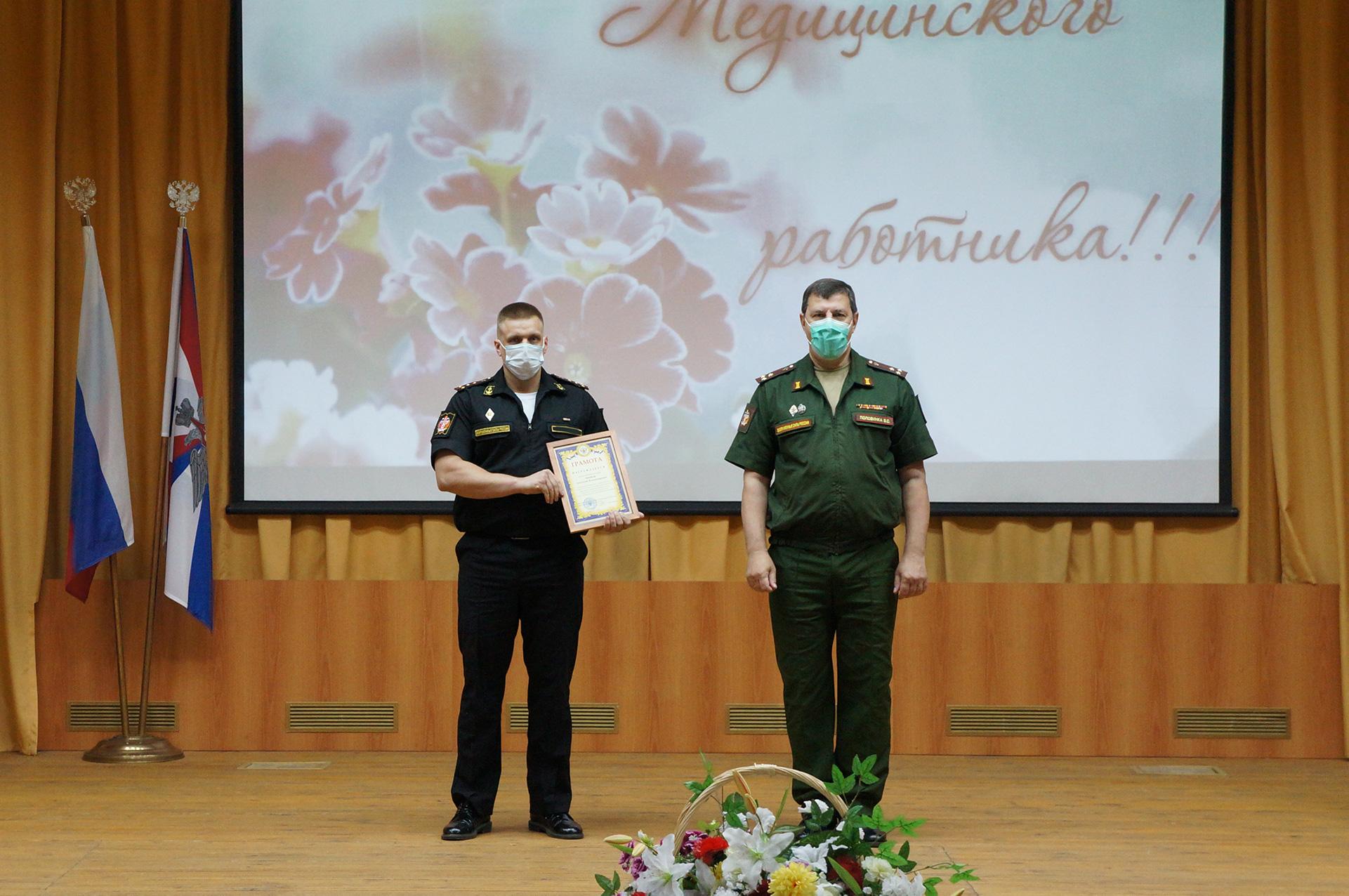 Торжественное собрание, посвященное Дню медицинского работника